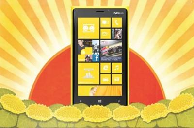 Nokia Lumia 920T, versión potenciada para China
