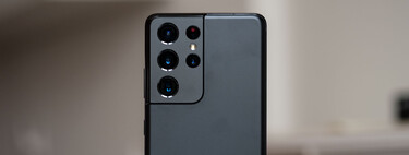 Samsung Galaxy S21 Ultra, analysis: the hit on the table in photography that we expected from the best Samsung mobile to date