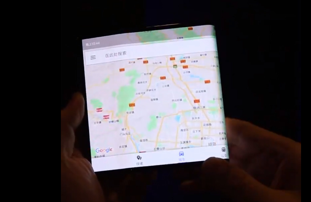 So it would be the mobile folding of Xiaomi, is filtered in video your course prototype