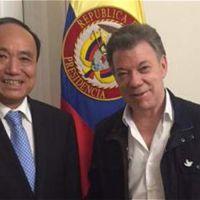 Según la ONU «Colombia es un gran ejemplo en el campo de las TIC»