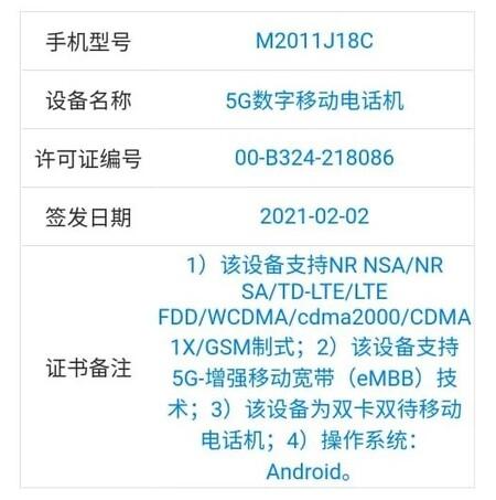 Plegable de Xiaomi