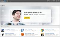 China como negocio aún por explotar por los titanes de las redes sociales