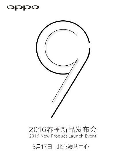 Oppo R9 Launch Event E1457075921321