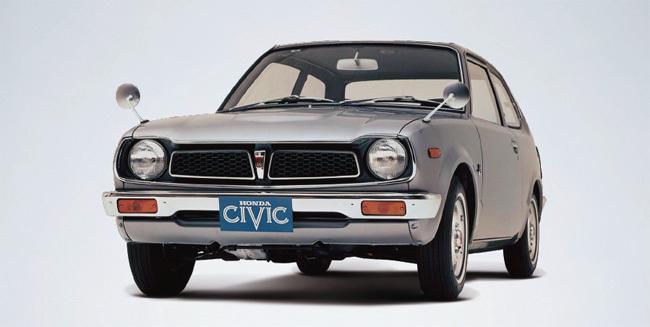 Foto de 40 Años del Honda Civic (1/9)