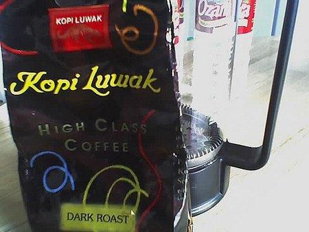 El café más caro del mundo ha estado a punto de ser prohibido