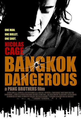 Póster de 'Bangkok Dangerous', con Nicolas Cage