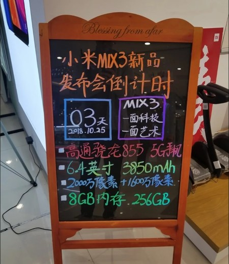 Xiaomi Mi Mix 3 Snapdragon 855