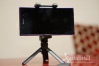 Sony Xperia Z1, primeras impresiones