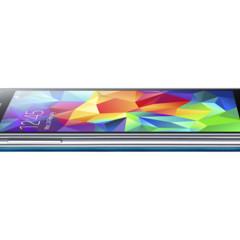 Foto 29 de 60 de la galería samsung-galaxy-s5-mini en Xataka Android