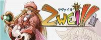 'Zwei!!' también llegará a PSP