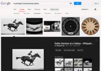 ¿Quieres buscar un *.gif animado? ¡Usa Google!