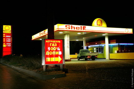 Gasolineras falsificadas