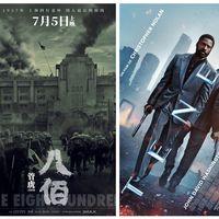 Así está la taquilla: 'After. En mil pedazos' triunfa en los cines de España, 'Tenet' hace un prometedor estreno en Estados Unidos