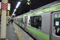 Japón: La Yamanote Line de Tokyo