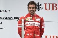 Gran Premio China Fórmula 1: una de cal y una de arena (Carrera)