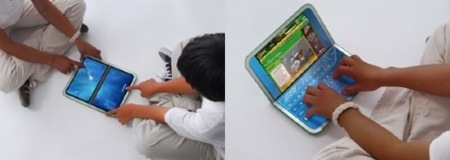 OLPC 2, con pantalla multitáctil evolucionada
