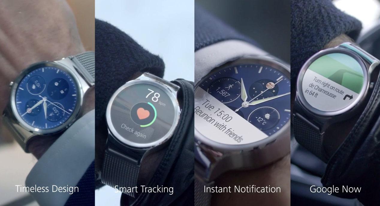 Foto de Huawei Watch (8/9)