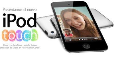 Nuevo iPod touch con Retina Display y FaceTime