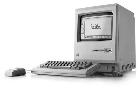 El último vestigio de la palabra 'Macintosh' en el mundo Apple se esconde a plena vista