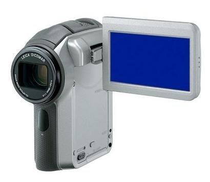 SDR-S200, compatible con formato SDHC