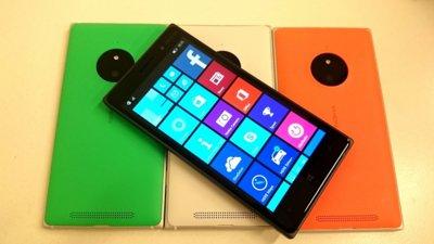 Aparecen datos acerca de un posible nuevo Microsoft Lumia