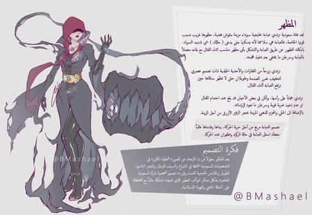 King of Fighters XIV sumará una nueva luchadora y un escenario diseñados por fans del Oriente Medio