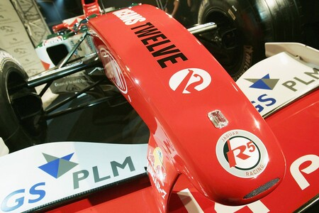 Jaguar Monaco F1 2004
