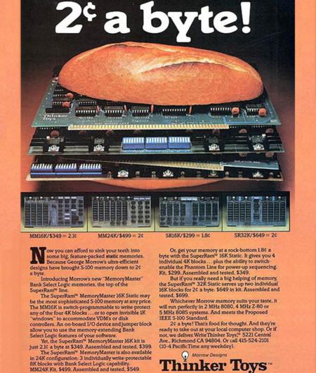 Vintage Computer Ad 9