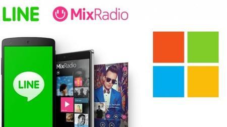 Microsoft anuncia la venta de MixRadio a LINE, ¿qué cambios podemos esperar los usuarios?