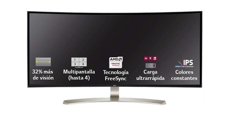 "Monitor UltraWide LG 34UC99-W de 34"" curvo con USB-C y FreeSync rebajado a 662,15 euros en Amazon"