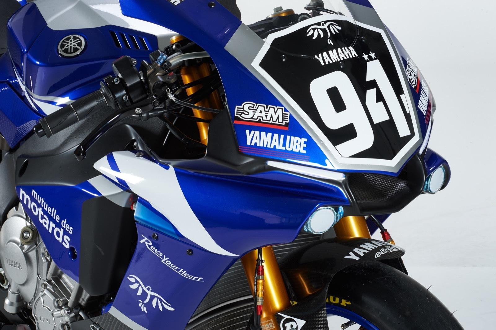 Foto de Yamaha YZF-R1M GMT94 (1/6)