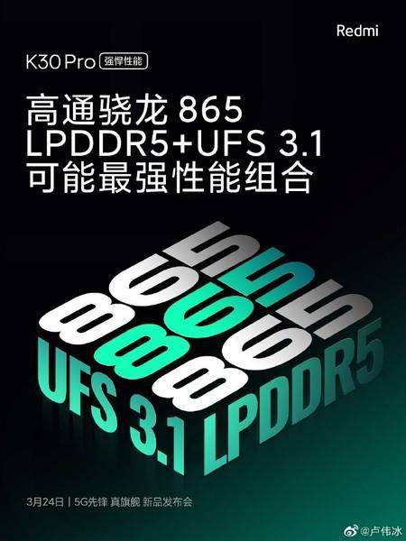 Redmi K30 Pro Snapdragon 865 Lanzamiento 24 Marzo