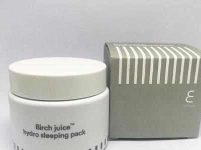 Probamos la mascarilla coreana de noche Birch Juice Hydro Sleeping Pack de E Nature, la nueva marca ecofriendly y vegana
