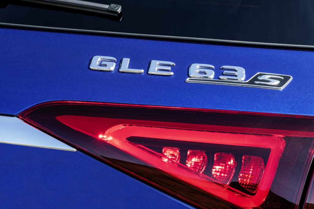 Foto de Mercedes-AMG GLE 63 y GLE 63 S 4MATIC+ (7/13)