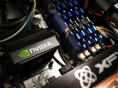 Chipset de NVidia compatible con SLI e Intel Atom