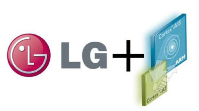 Los procesadores LG Odin de ocho núcleos demuestran su poder en AnTuTu