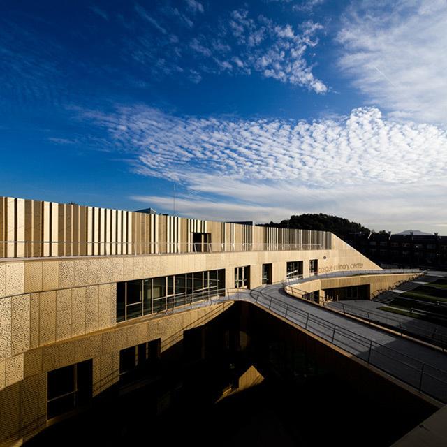 Foto de Espacios para trabajar: Basque Culinary Center (14/14)