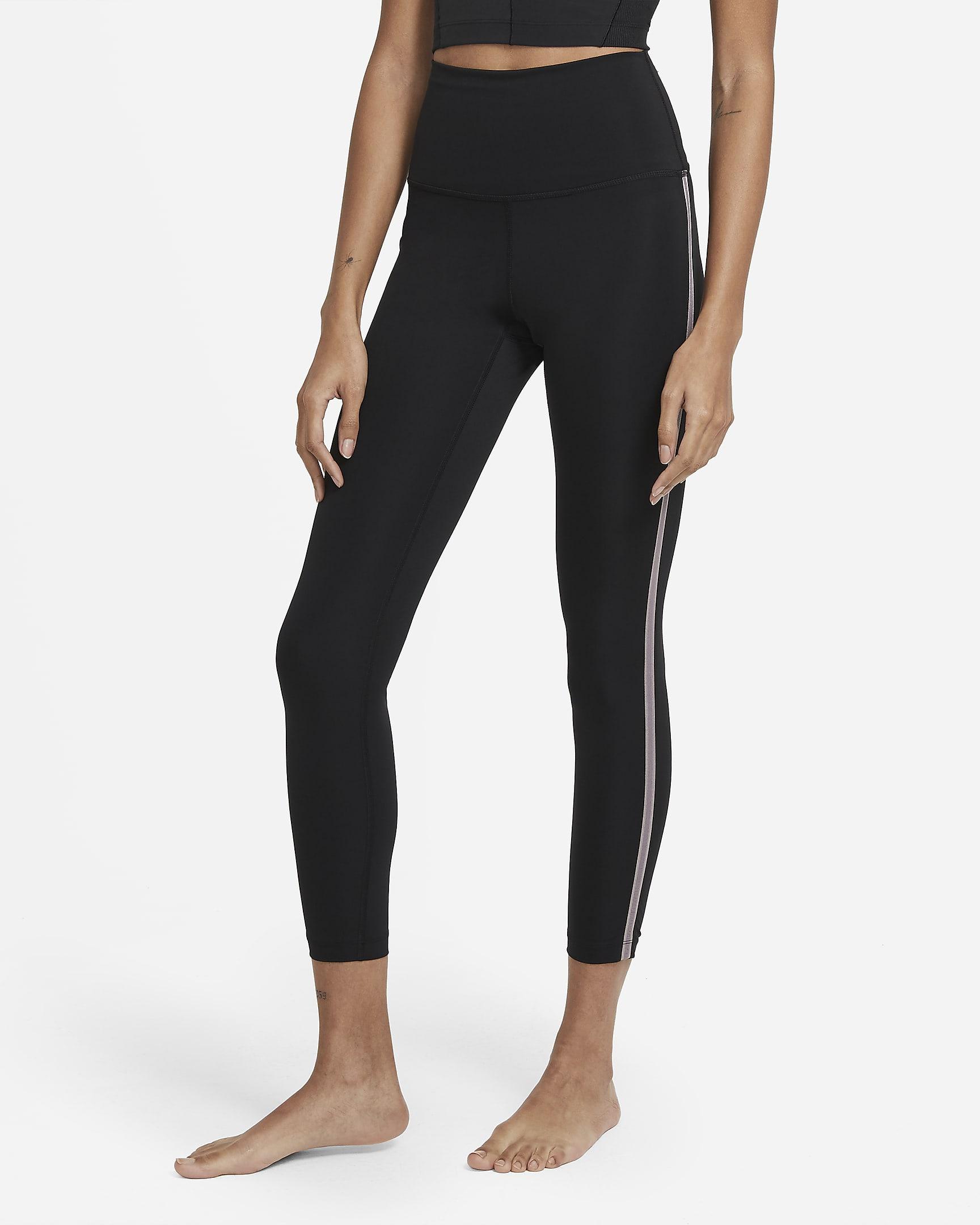 Pantalones de Yoga en dos colores a elegir Nike