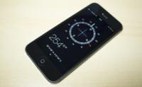 Problemas con los sensores de movimiento del iPhone 5s