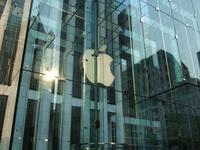 Servicio técnico de Apple, un modelo a seguir
