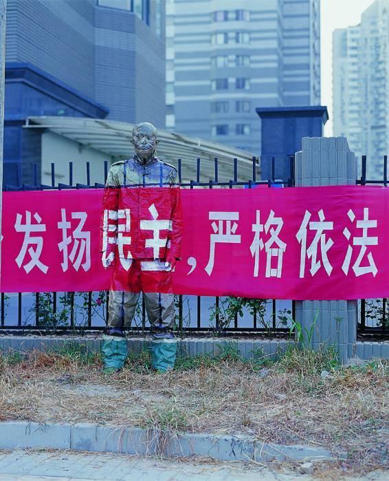 Foto de Hiding in the City: el hombre invisible. Liu Bolin (16/50)