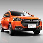 Los chinos de JAC Motors llegarán a México en marzo y fabricarán autos en Hidalgo