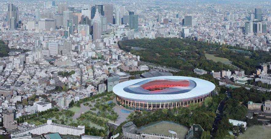 Estadio Olímpico B