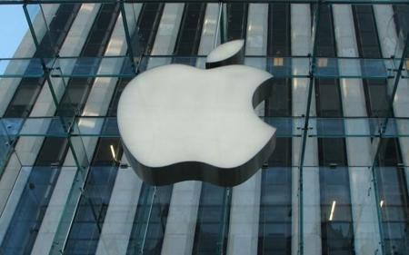Barron's valora a Apple como la compañía más respetada del mundo