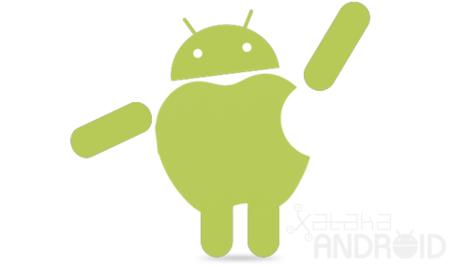 iEmu, un emulador de iOS en tu Android