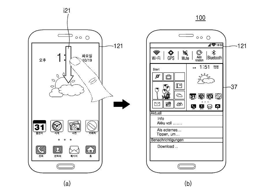 Foto de Patente Samsung (5/9)