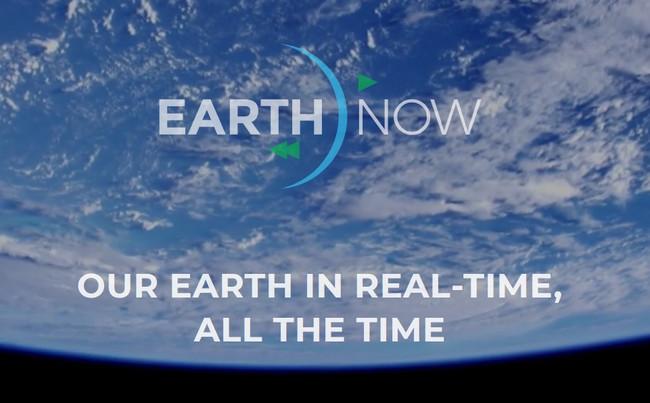 Earthnow Header