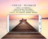 Huawei Ascend GX1 es oficial, mucha pantalla en el frontal