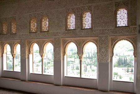 Imagen 5 1 El Oratorio Del Mexuar Abierto Hacia El Albaizyn
