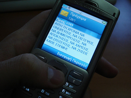 SMS con acuse de recibo certificado para transacciones